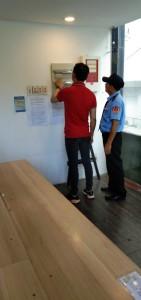 Cty bảo vệ giữ xe bệnh viện Thống Nhất