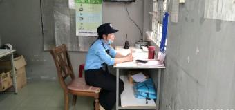 Cty bảo vệ khu kỹ nghệ Singapore