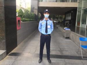 Cty bảo vệ khu công nghiệp Khánh Bình
